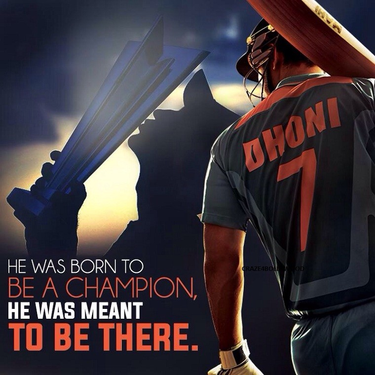 M.S. Dhoni: The Untold Story (2016)
